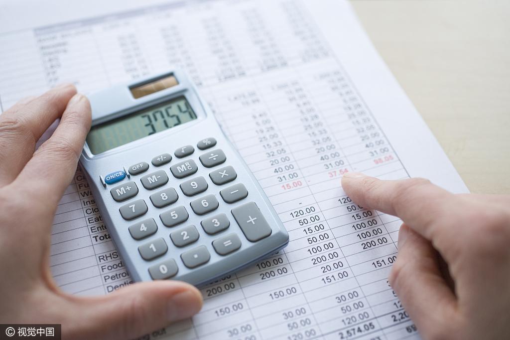 地產代理佣金怎樣計算