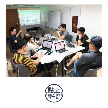 Andy 開班教SEO技巧